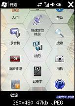 Mehr Windows Mobile 6.5 Screenshots-541-410322-c4b1e637866bfba.jpg