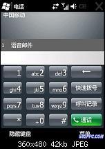 Mehr Windows Mobile 6.5 Screenshots-541-410322-1ba04db28aa4840.jpg