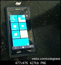 Nokia Lumia 800 Infos und Spezifikation-nokiasearay.png