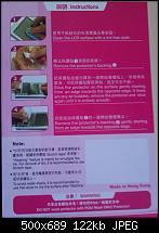 Brando UltraClear Displayschutzfolie für HTC Touch Diamond 2-imag0002.jpg