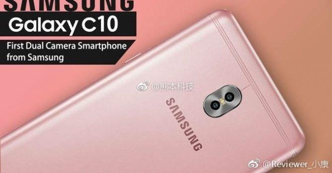 Samsung Galaxy C Serie als vor Highendgerät-galaxy-c10-rose-gold-leak-1-660x344.jpg