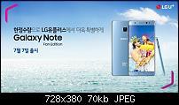Galaxy Note FE - Vorstellung am 7.Juli-gsmarena_001.jpg