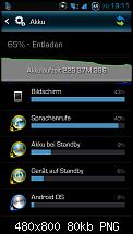 [ROM][I9100XWMS3 JB 4.1.2] NeatROM Lite v6.0.1 Aroma *26.04.2014*-screenshot_2013-11-08-19-11-43.png