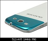 Samsung Galaxy S3 Zubehör-hybrid-backcover-blau-s3.png