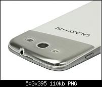 Samsung Galaxy S3 Zubehör-hybrid-backcover-silber-s3.png