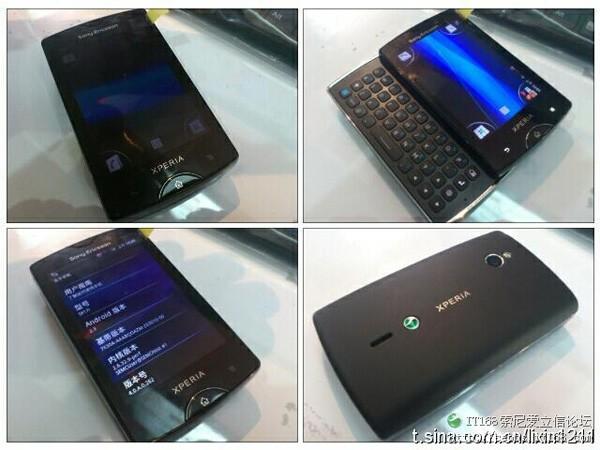 Nachfolger des Xperia X10 mini pro gesichtet-se-mango-04042011.jpg