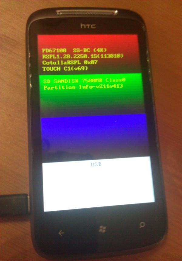 RSPL für HTC Devices!-276879499.jpg