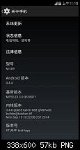 Xiaomi Mi4 jetzt auch mit offizieller ASOP 4.4.4 Version-1.png