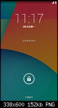Xiaomi Mi4 jetzt auch mit offizieller ASOP 4.4.4 Version-2.png