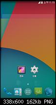 Xiaomi Mi4 jetzt auch mit offizieller ASOP 4.4.4 Version-3.png