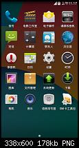 Xiaomi Mi4 jetzt auch mit offizieller ASOP 4.4.4 Version-4.png