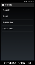 Xiaomi Mi4 jetzt auch mit offizieller ASOP 4.4.4 Version-7.png