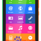 Nokia X2: Windows Phone und Android in einem Gerät