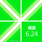 Nokia X2 Countdown China