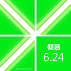 Nokia X2 Countdown China