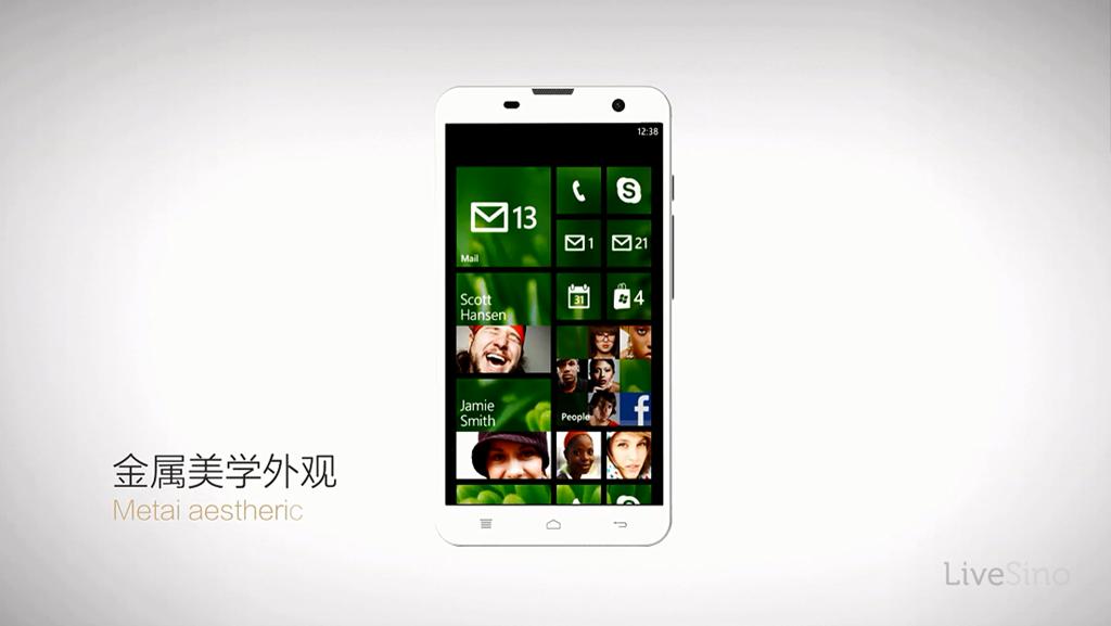 Hisense mira 6 Windows Phone