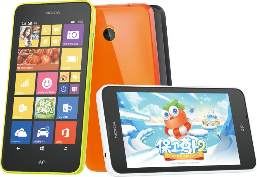 Nokia Lumia 636 und 638
