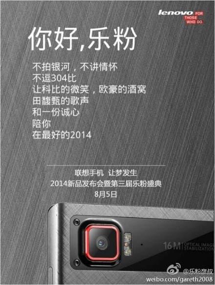 Teaser-Bild Lenovo K920