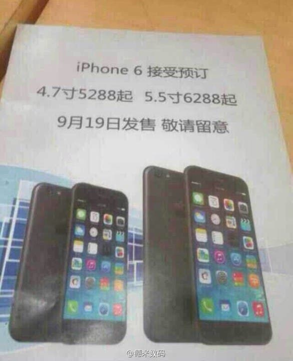 iPhone 6 Flyer