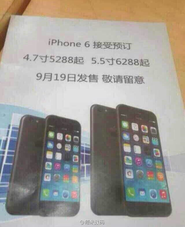 iPhone 6 Flyer