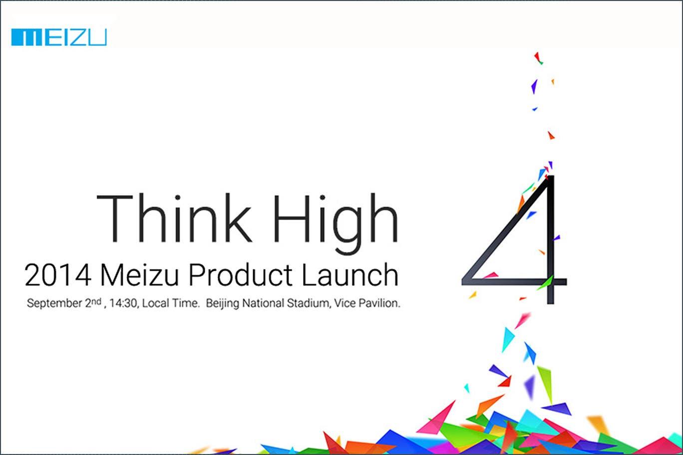 Meizu MX4 Keynote