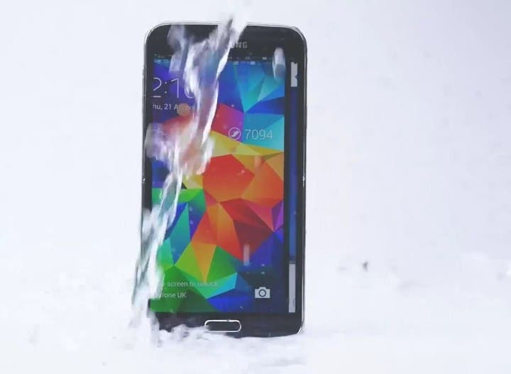 Samsung IBC