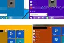 Windows 9 Startmenü