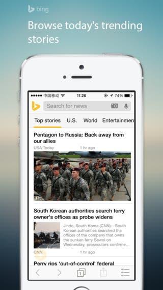 Bing App für iOS 8