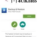 Sony Backup und Restore App wurde von Hackern gekapert.