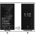 Windows Phone Kino Funktion Patent