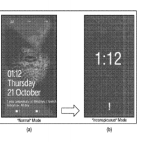 Windows Phone Kino Funktion Patent