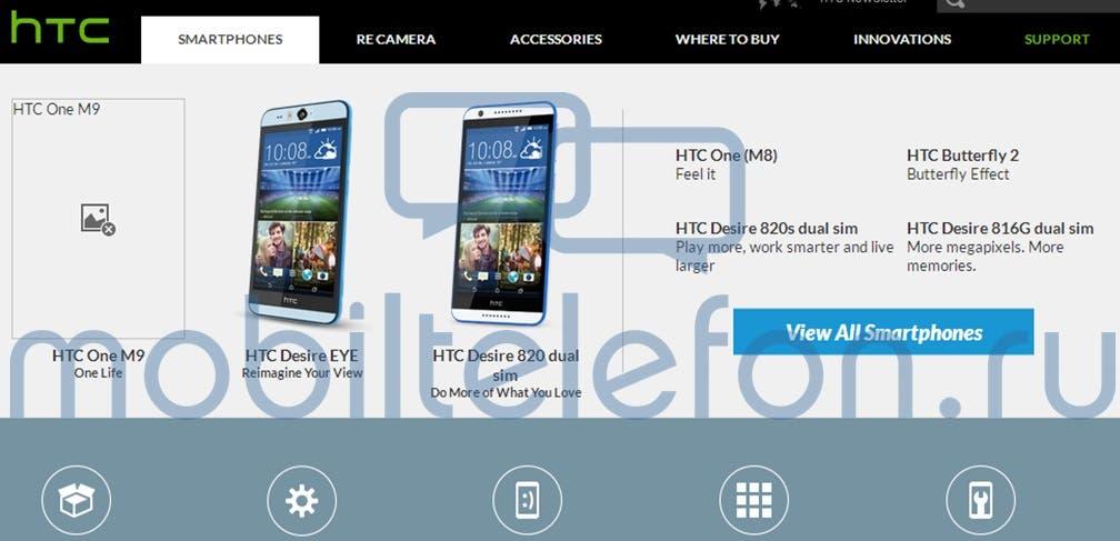 HTC One M9 Webseite