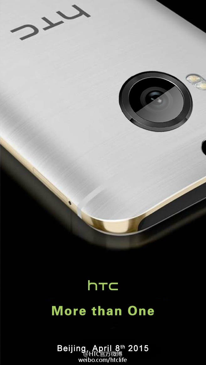 HTC One M9 Plus Event Einladung