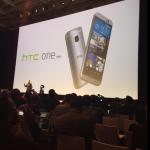 HTC Artikelbild PRessekonferent MWc