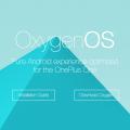 OxygenOS ist da