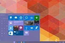 Windows 10 Build 10125
