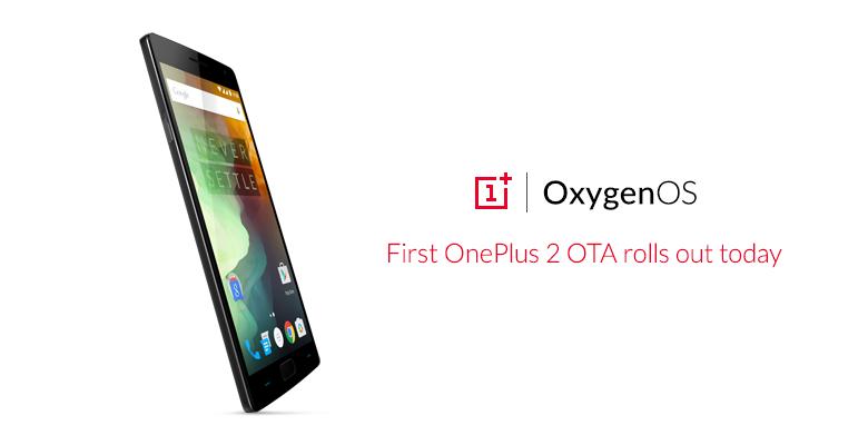 OxygenOS OnePlus 2