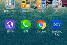 Samsung Galaxy S6 edge Update