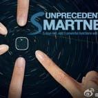 huawei-mate7s-finger-teaser