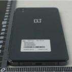 OnePlus One X