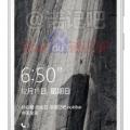 Lumia 650 Render