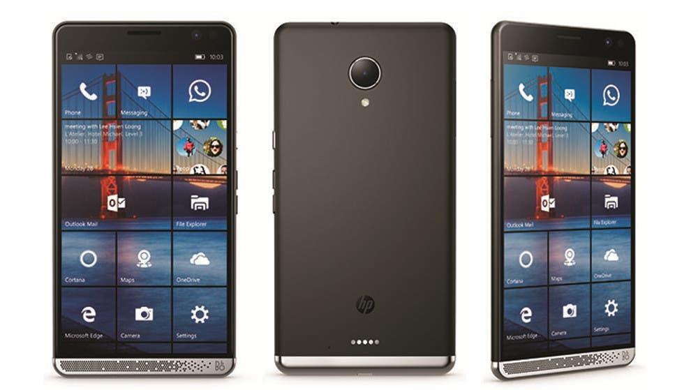 hp_elite_x3 MWC 2016: HP Elite X3 als riesiges Phablet mit Windows 10 Mobile vorgestellt
