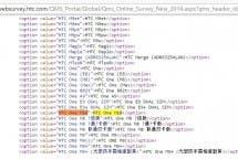 HTC-One-M10-Webseite-215x144 HTC One M10: Name auf Herstellerseite und Kamerabild aufgetaucht