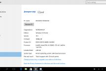 Jumper EZpad 5s Screenshot