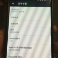 oneplus-3-screenshot