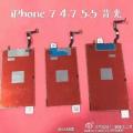 iPhone 7 Display Leak