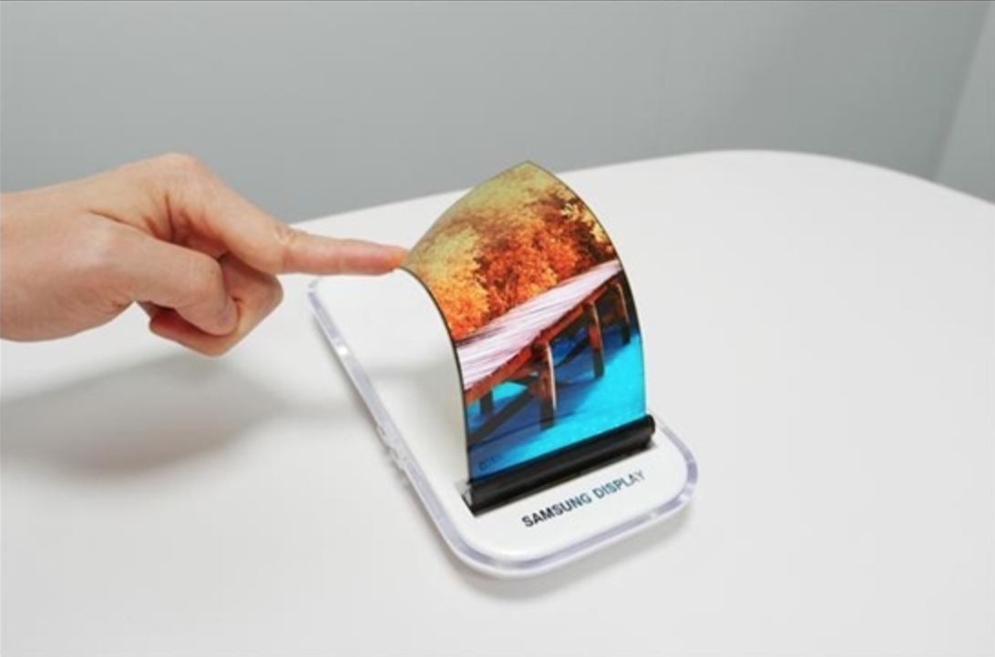 Samsung faltbares Display