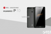 Huawei P10 Press