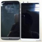 LG G6 vs LG G5 Leak