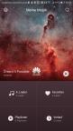 Screenshot Huawei P10